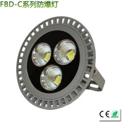 大功率聚光 LED防爆灯120-200W