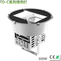 热管 LED塔吊灯300W