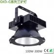 防水LED工矿灯 100-300W