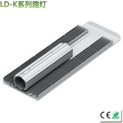 一体化 LED路灯30-150W
