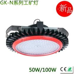 超薄飞碟UFO工矿灯 50-100W