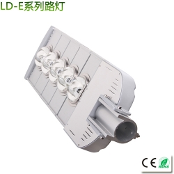 集成模组 LED路灯100-250W