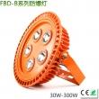 大功率集成 LED防爆灯120-200W