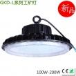 新款UFO圆盘 工矿灯 100-200W
