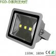 大功率LED泛光灯150-180W