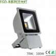 大功率LED泛光灯70-100W