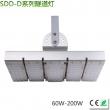 单颗模组 LED隧道灯60-200W