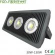 新款集成LED泛光灯30-150W