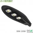 宝剑 LED路灯30-150W